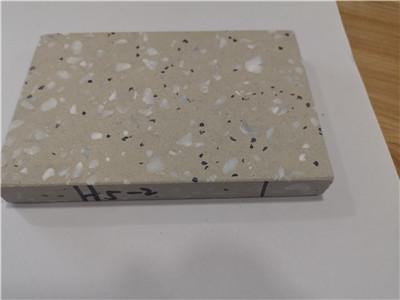 水磨石成品砖16